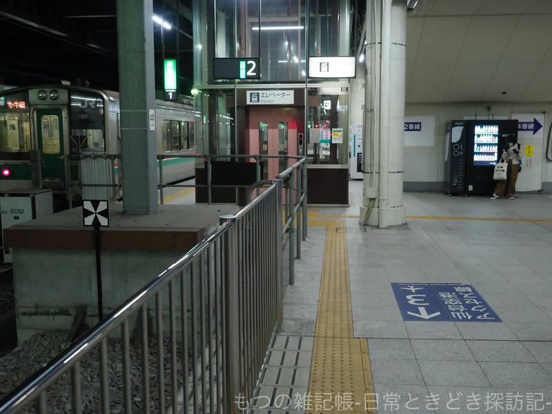 f:id:exceed-yukikaze:20201118202514j:plain