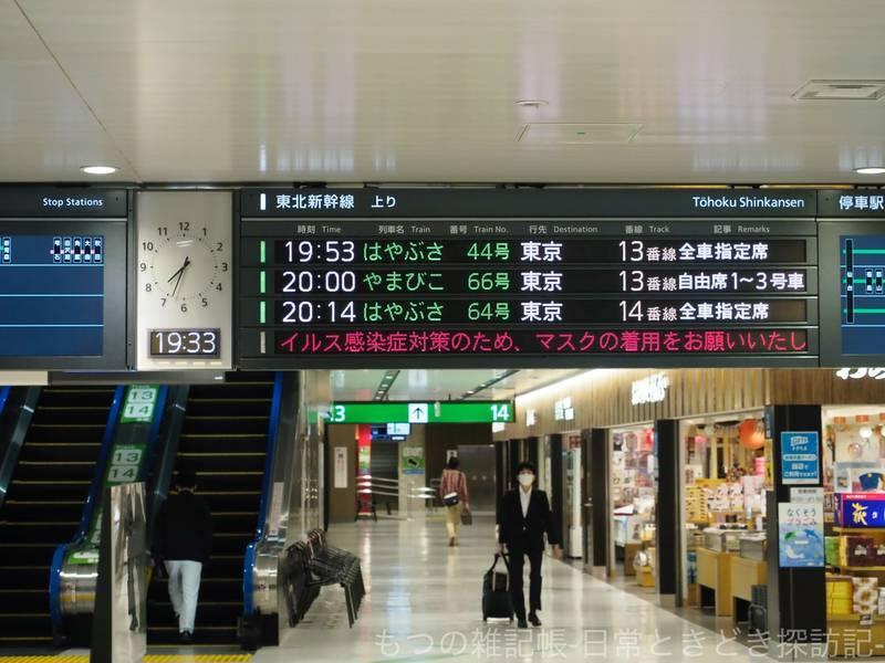 f:id:exceed-yukikaze:20201118202540j:plain