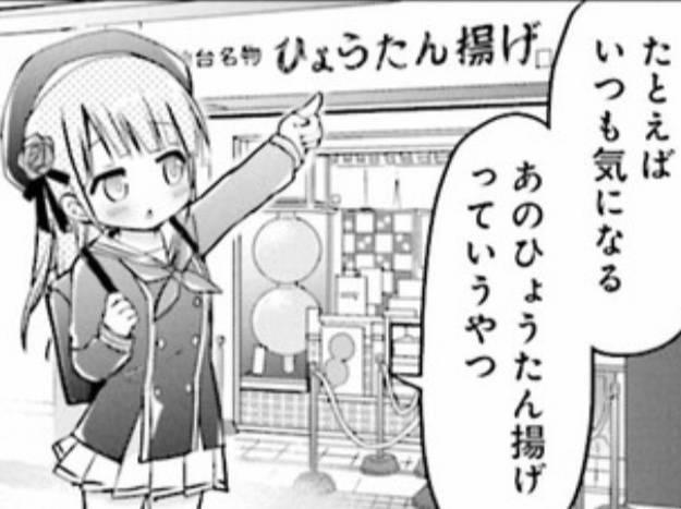 f:id:exceed-yukikaze:20201118202622j:plain