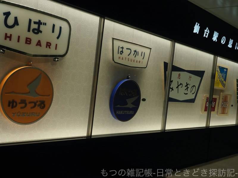 f:id:exceed-yukikaze:20201118202636j:plain