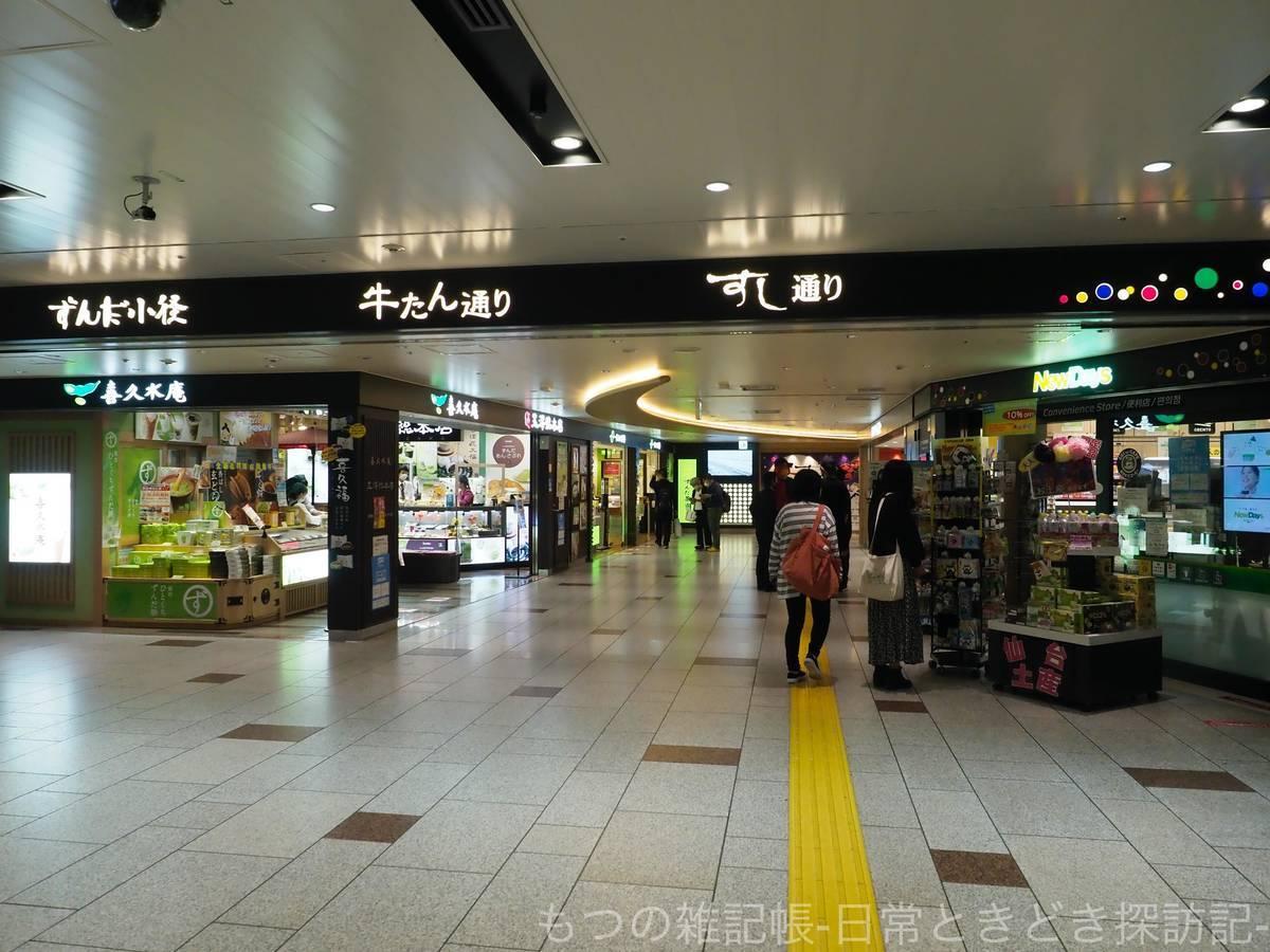 f:id:exceed-yukikaze:20201119211350j:plain