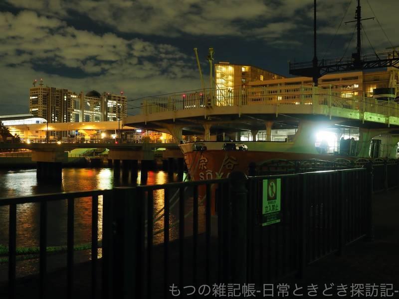 f:id:exceed-yukikaze:20201129015439j:plain