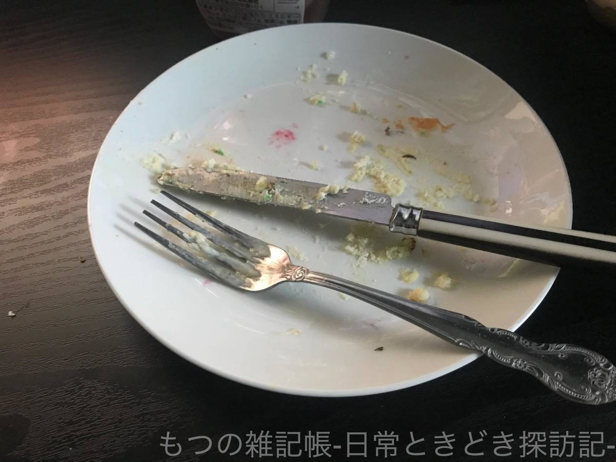 f:id:exceed-yukikaze:20201129205748j:plain