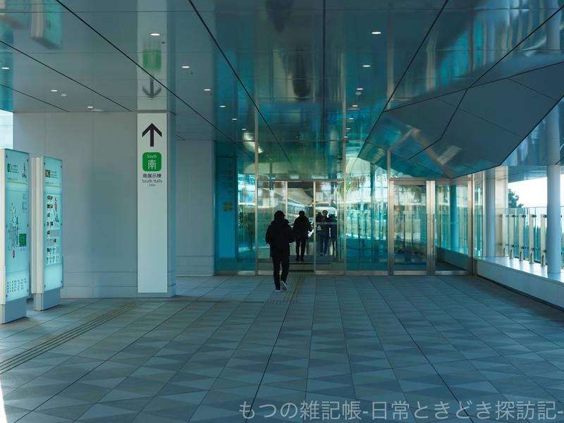 f:id:exceed-yukikaze:20201206092902j:plain