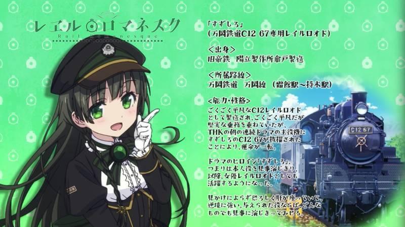 f:id:exceed-yukikaze:20201215120517j:plain