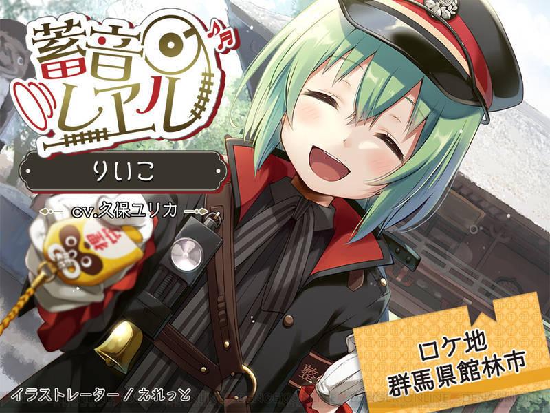 f:id:exceed-yukikaze:20201215120743j:plain