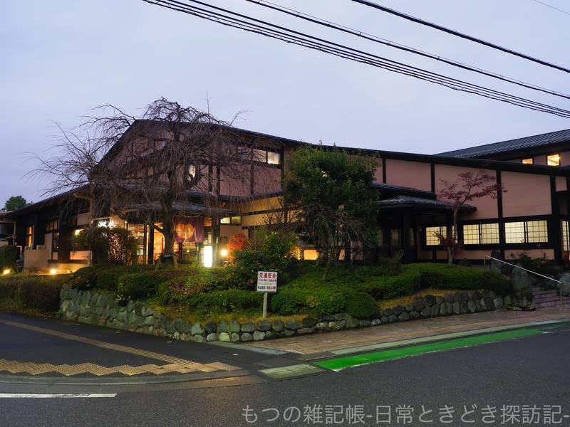 f:id:exceed-yukikaze:20201215121010j:plain