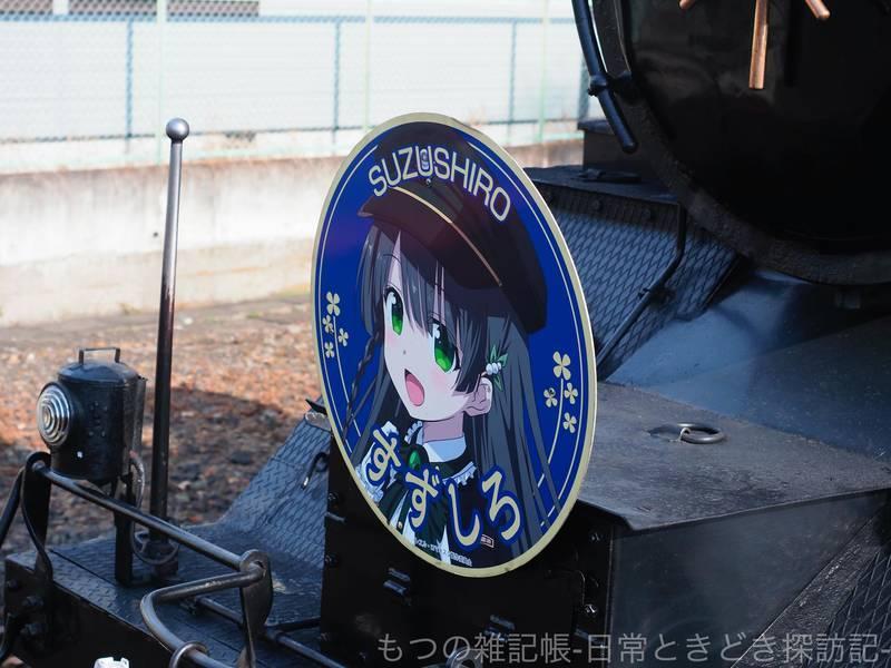 f:id:exceed-yukikaze:20201216205808j:plain
