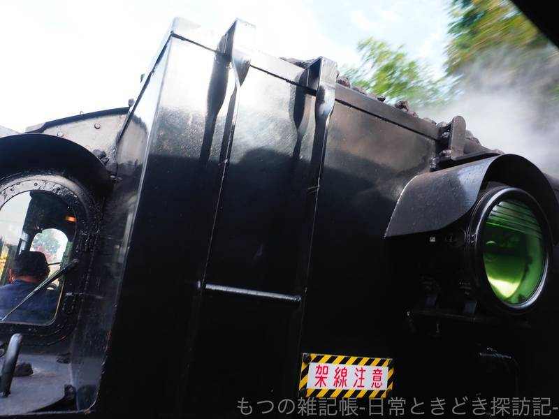 f:id:exceed-yukikaze:20201216205836j:plain