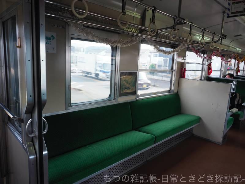 f:id:exceed-yukikaze:20201216205945j:plain