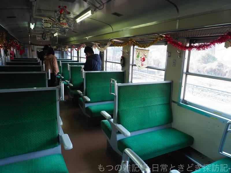 f:id:exceed-yukikaze:20201216210018j:plain