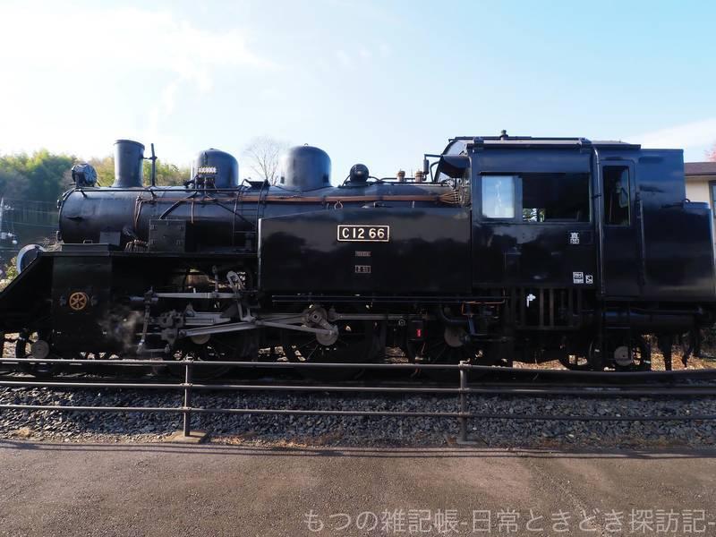 f:id:exceed-yukikaze:20201216210210j:plain