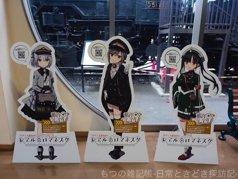 f:id:exceed-yukikaze:20201216210304j:plain