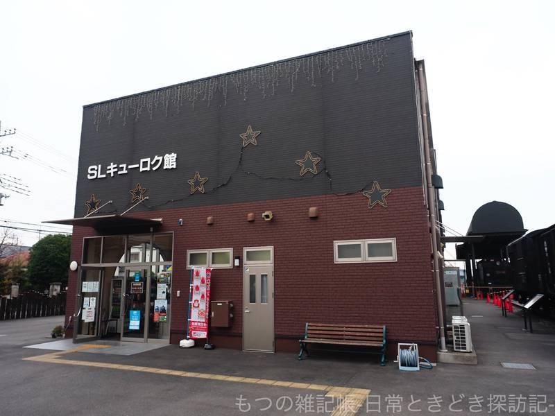 f:id:exceed-yukikaze:20201216210312j:plain