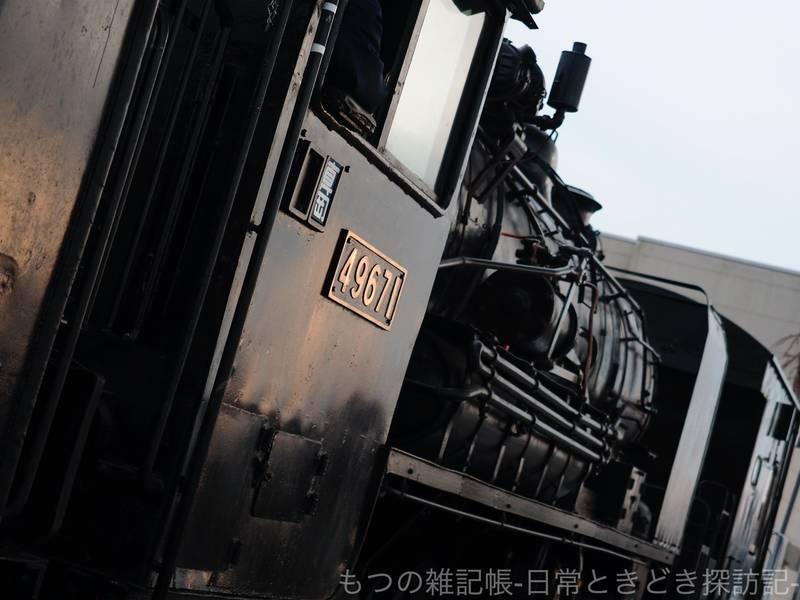 f:id:exceed-yukikaze:20201216210409j:plain