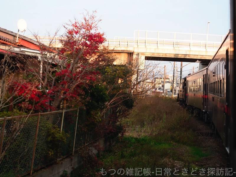 f:id:exceed-yukikaze:20201216210554j:plain