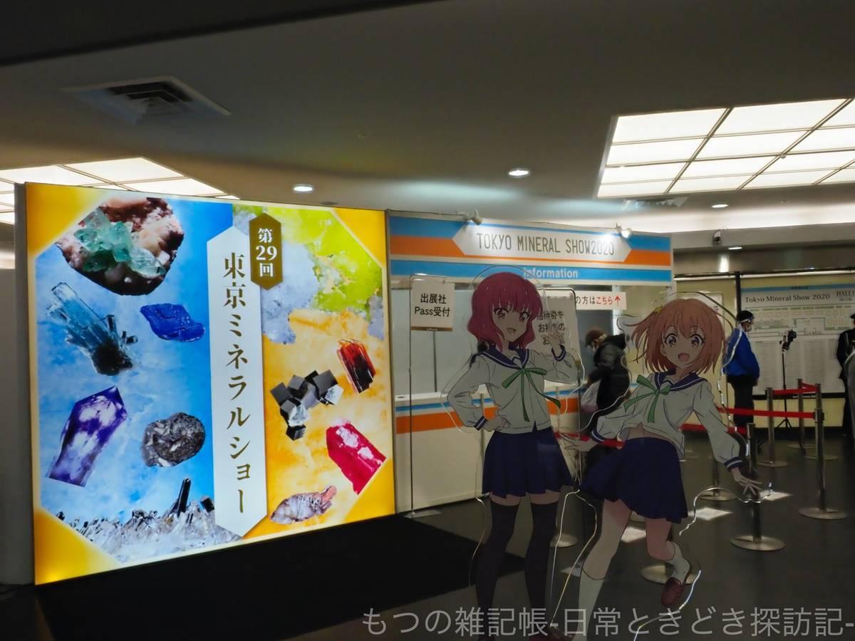 f:id:exceed-yukikaze:20201217214032j:plain