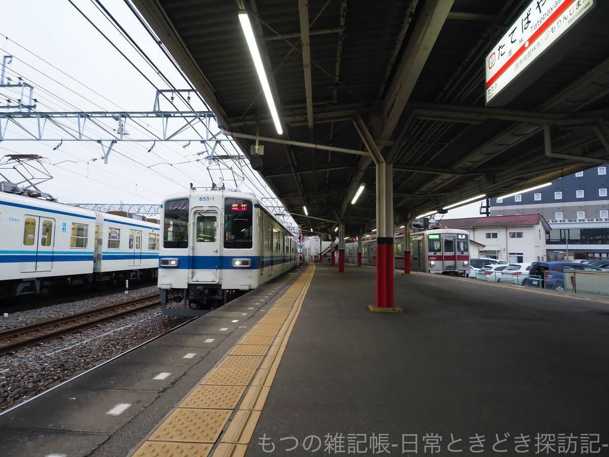 f:id:exceed-yukikaze:20201218100707j:plain