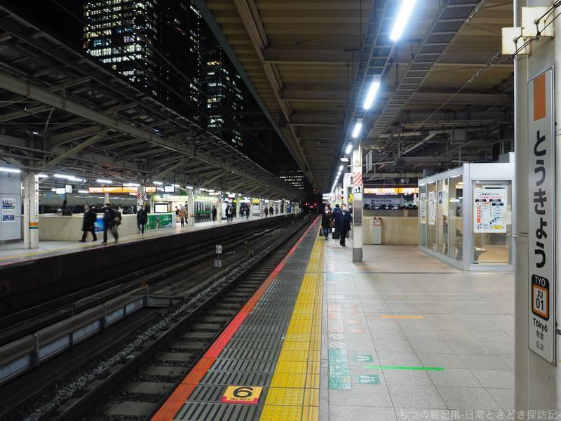 f:id:exceed-yukikaze:20201218225529j:plain