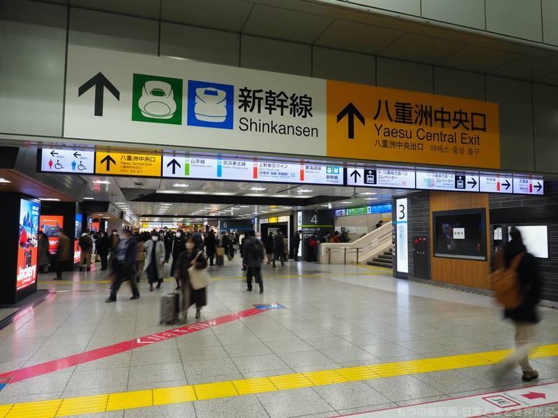 f:id:exceed-yukikaze:20201218225547j:plain