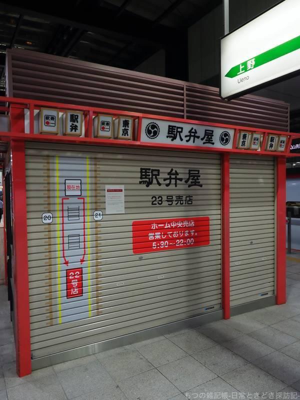 f:id:exceed-yukikaze:20201218225556j:plain