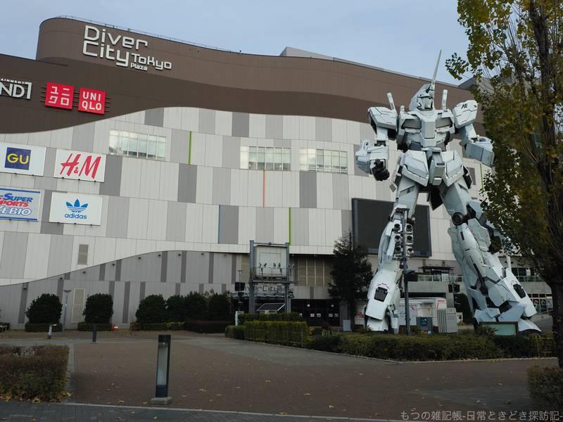 f:id:exceed-yukikaze:20201227131344j:plain