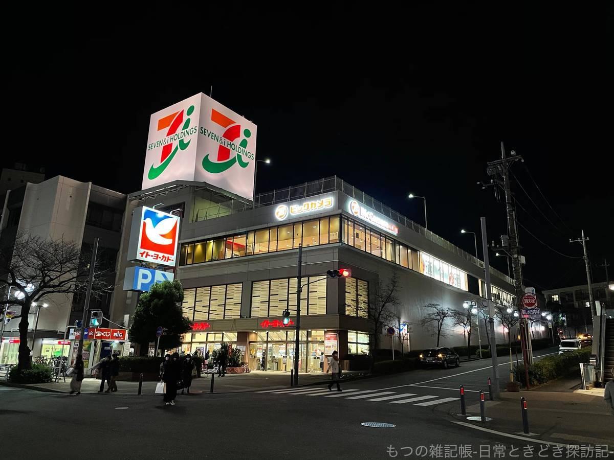 f:id:exceed-yukikaze:20201227195241j:plain