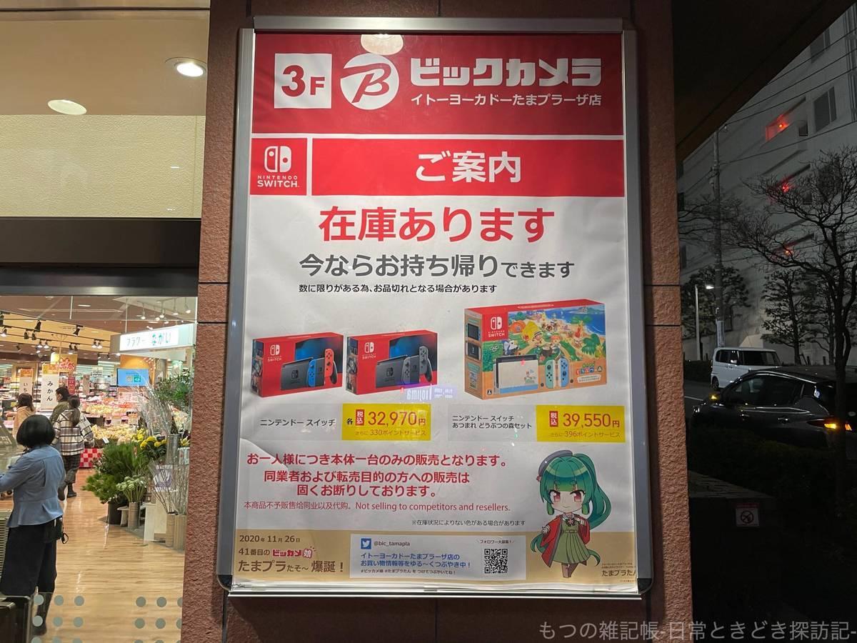 f:id:exceed-yukikaze:20201227195410j:plain