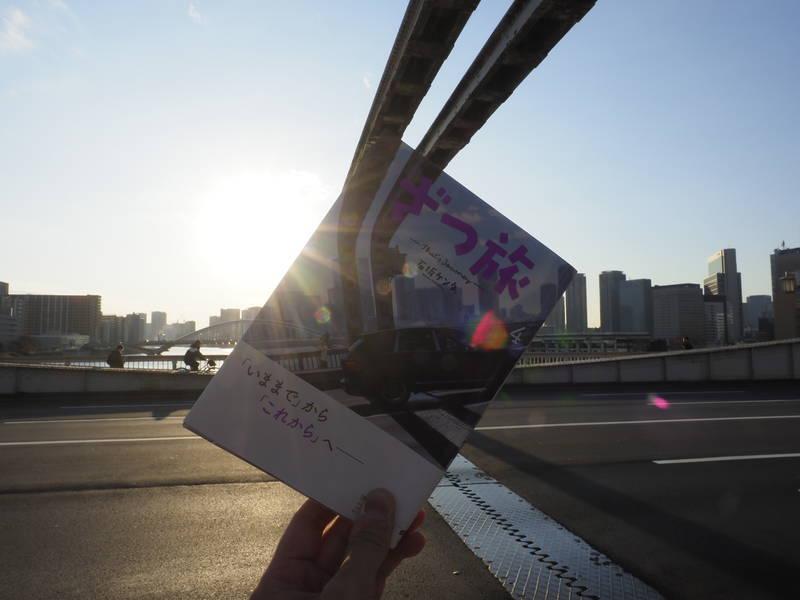 f:id:exceed-yukikaze:20201228165453j:plain
