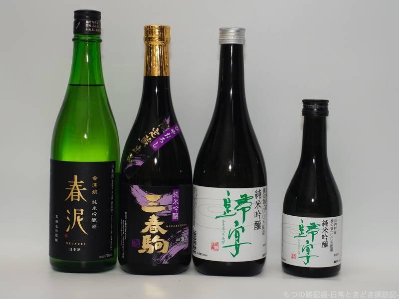f:id:exceed-yukikaze:20201229072646j:plain
