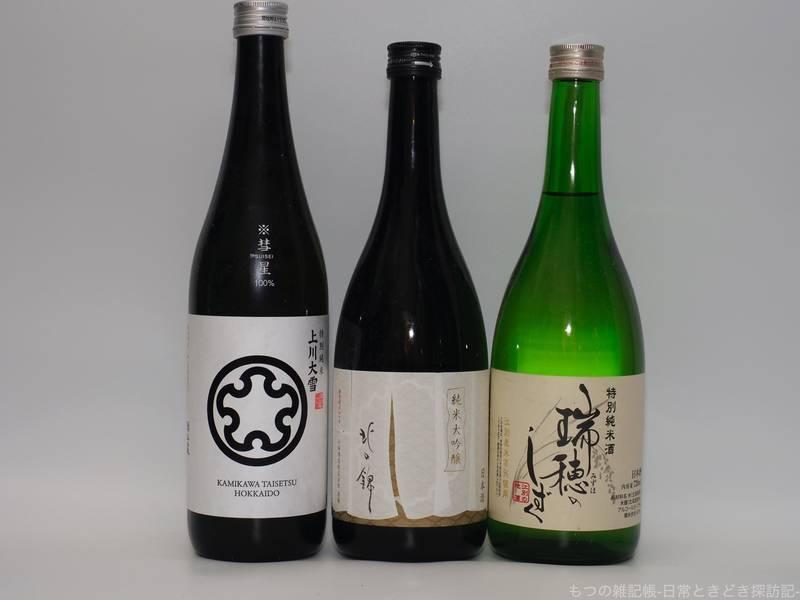 f:id:exceed-yukikaze:20201229072659j:plain