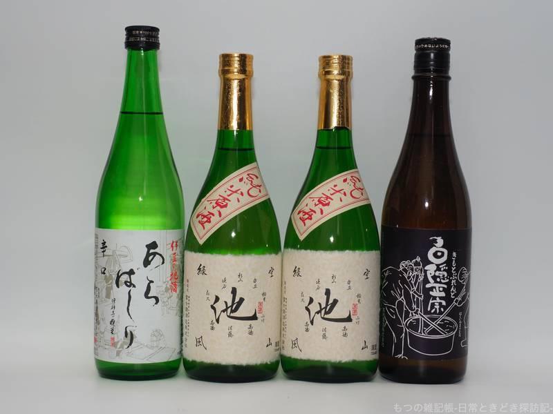 f:id:exceed-yukikaze:20201229072706j:plain