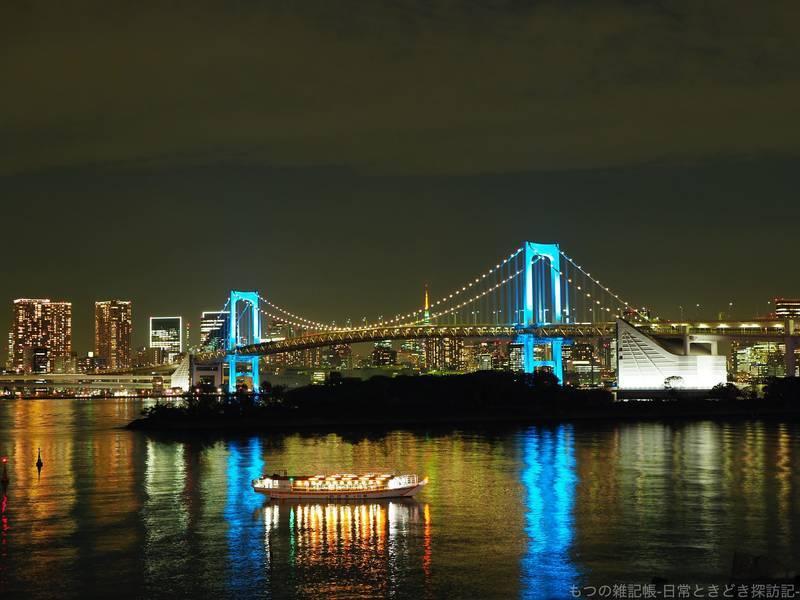 f:id:exceed-yukikaze:20201230225842j:plain