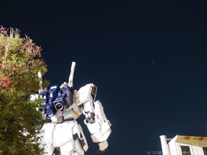 f:id:exceed-yukikaze:20201230225853j:plain