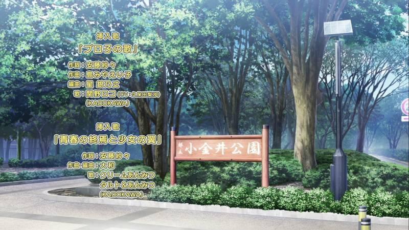 f:id:exceed-yukikaze:20201231160133j:plain