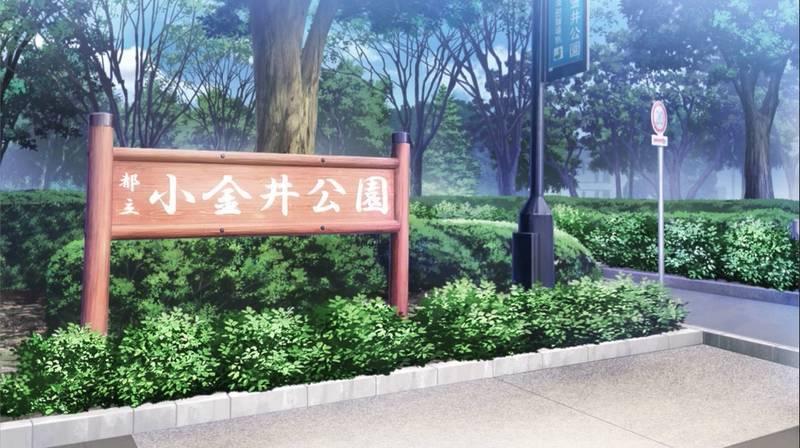 f:id:exceed-yukikaze:20201231160154j:plain