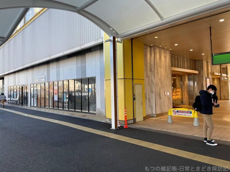 f:id:exceed-yukikaze:20201231160915j:plain