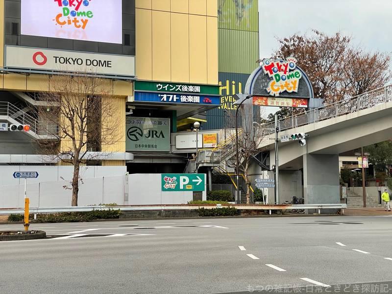 f:id:exceed-yukikaze:20201231162505j:plain