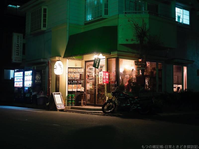 f:id:exceed-yukikaze:20201231164910j:plain