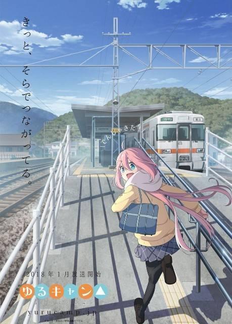 f:id:exceed-yukikaze:20210114203526j:plain