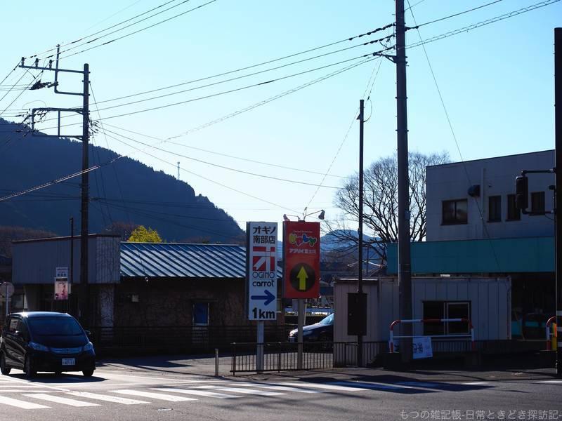 f:id:exceed-yukikaze:20210114205013j:plain