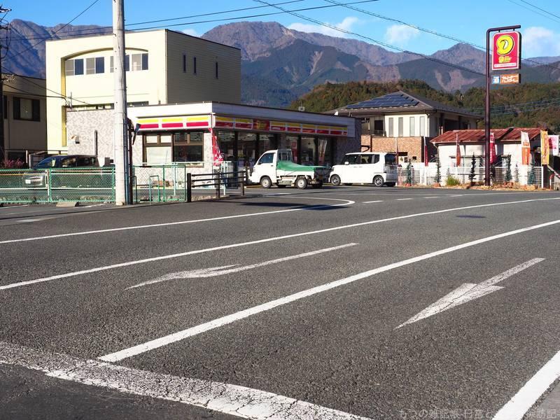 f:id:exceed-yukikaze:20210114205052j:plain
