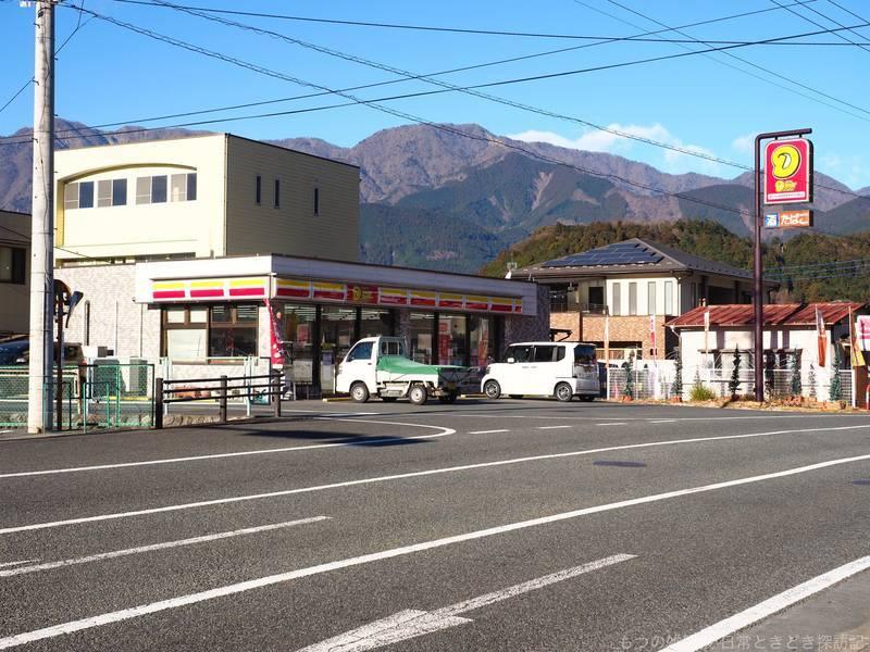 f:id:exceed-yukikaze:20210114205238j:plain