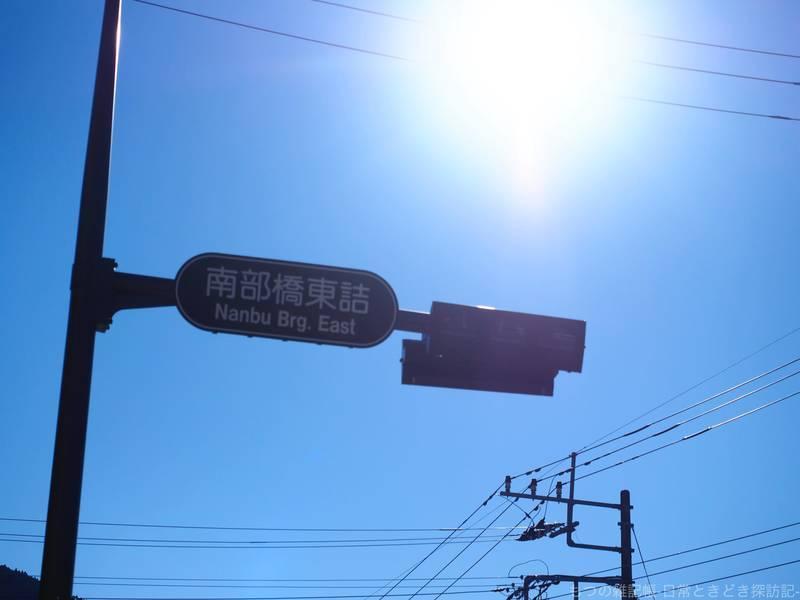 f:id:exceed-yukikaze:20210114205255j:plain