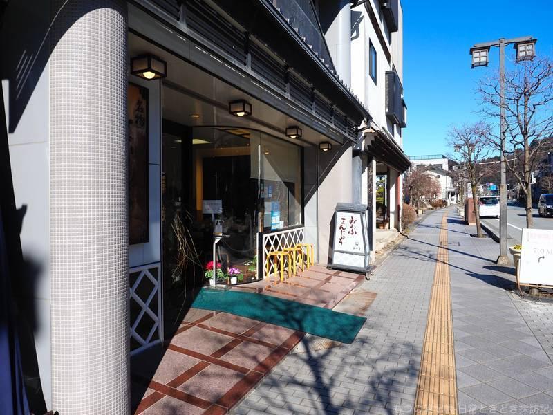 f:id:exceed-yukikaze:20210114221402j:plain