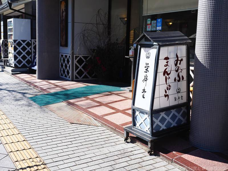 f:id:exceed-yukikaze:20210114221501j:plain