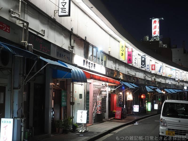 f:id:exceed-yukikaze:20210201103730j:plain