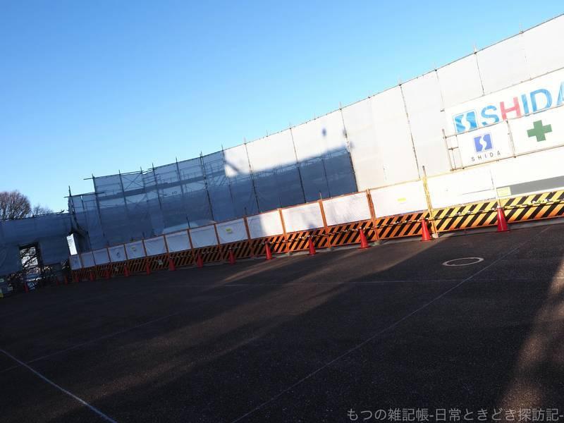 f:id:exceed-yukikaze:20210207043437j:plain