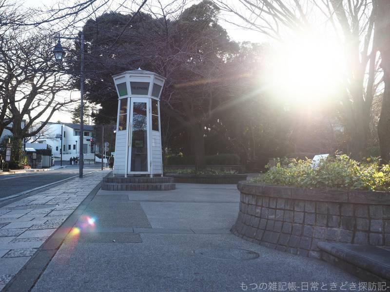 f:id:exceed-yukikaze:20210207043504j:plain