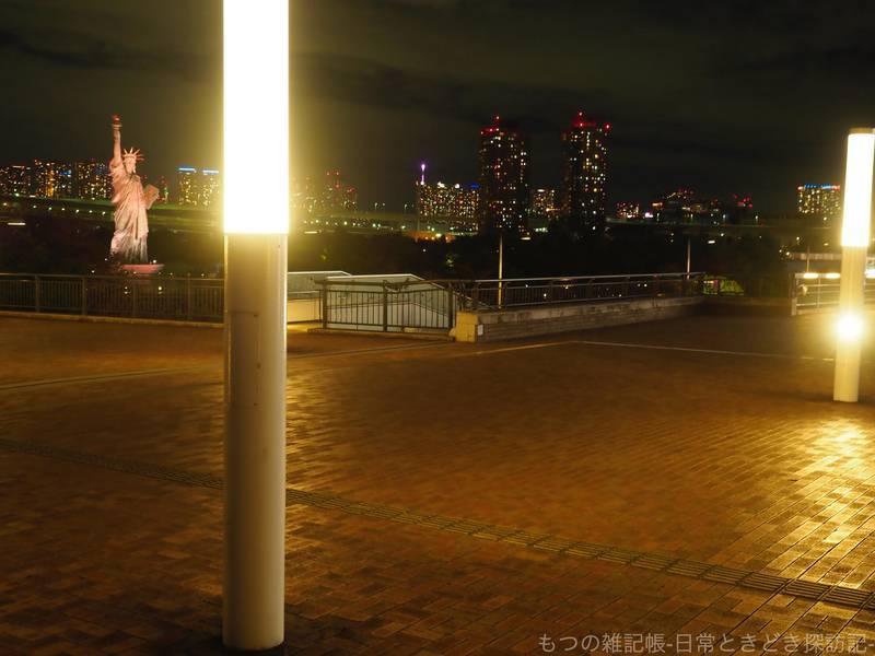 f:id:exceed-yukikaze:20210208145222j:plain